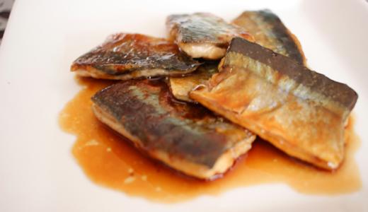 秋の味覚を楽しむ~小さなお子様でも食べやすい秋刀魚の照り焼き