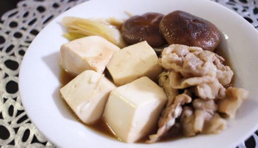 寒い日に染みわたる「あったか肉豆腐」